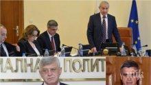 ИЗВЪНРЕДНО! Напрежение в служебния кабинет - министрите Янев и Ананиев се скараха, Герджиков тушира искрите