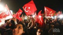 Три от точките в конституционната реформа на Турция влизат в сила незабавно