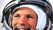 Партийният билет на Юрий Гагарин върнат от САЩ преди 12 години