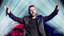 """ТЛЪСТИ ПАЧКИ! Графа прибира половин милион от концерта си в """"Арена Армеец"""""""
