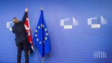 """Брюксел предлага: """"Норвежки"""" вариант за Великобритания след Брекзит"""