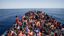 Италианската брегова охрана е провела 33 акции за спасяване на нелегални мигранти за последното денонощие