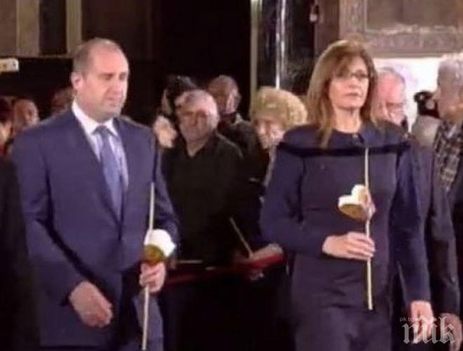 Президентът Радев честити Великден и призова за повече смирение в сърцата ни