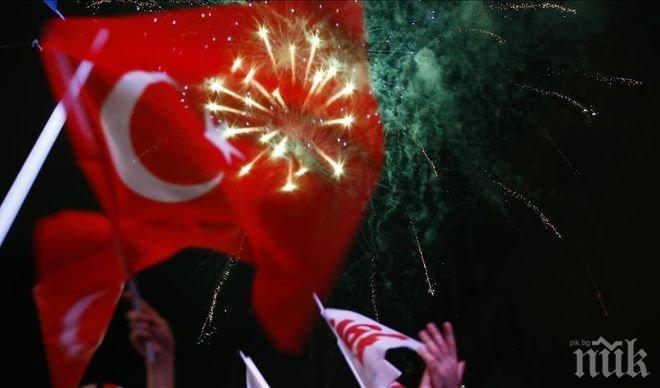 Висшия избирателен съвет на Турция обяви за валидни бюлетините и пликовете за референдума