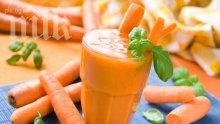 Морковена диета