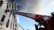 Пет деца загинаха при пожар във Франция