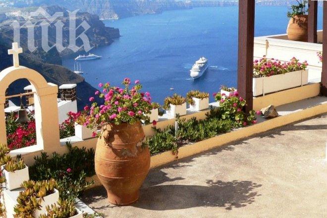 Гърция = узо и дзадзики