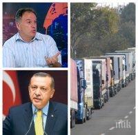 ИЗВЪНРЕДНО! Владимир Чуков: Ако продължаваме с тази слаба икономика, Турция просто ще ни сгази