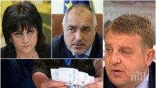 ГОРЕЩО ОТ КОАЛИЦИЯТА! Каракачанов разби опозицията за пенсиите и разкри кога започват преговорите за министерства