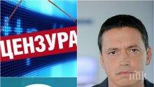 ПЪРВО В ПИК! Нова тв с официална реакция след пресконференцията на Слави и Васил Иванов!
