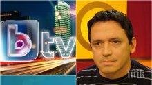 СКАНДАЛ! Има ли цензура и в Би Ти Ви? Свалиха шоуто на Слави, когато гост щеше да бъде Васил Иванов – епизодът не съответствал на политиката на медията! (ОБНОВЕНА)