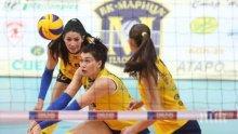 Марица (Пловдив) започна плейофите по шампионски