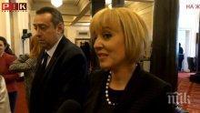 САМО В ПИК TV! Мая Манолова пак захапа Радев за гласуването в чужбина