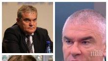 """БОМБА В ЕФИР! Марешки избесня срещу Румен Петков и Татяна Дончева! Лидерът на """"Воля"""": Няма да отговарям на такива като тях - народът ги изхвърли от политиката"""