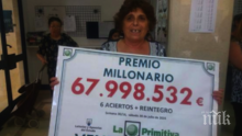 ТОТО МИЛИОНИ! Леля Гошка си купи огромна къща в Мадрид