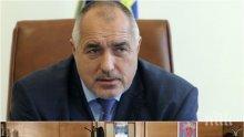 ЕКСКЛУЗИВНО В ПИК! Суеверия спират новия кабинет - ето кога Борисов избира министрите и кои ведомства взимат патриотите
