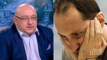 Красен Кралев разкри нови любопитни подробности за базите на ЦСКА и бруталния донос на Веселин Топалов
