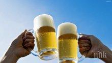 ВАЖНО! Водещ пивовар гарантира: Няма уран в бирата