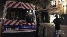Извънредно! Съобщения за нови изстрели в Париж, час след стрелбата край Елисейския дворец