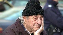 Пенсионерите да се хранят с енергия от Слънцето