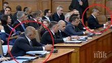 САМО В ПИК! Ето кой седна на мястото на Борисов в парламента