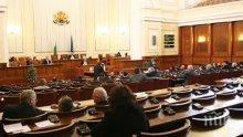 Трима министри докладват в парламента за урана във водата