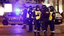 Извънредно! От полицията в Париж разкриха подробности за престрелката край Елисейския дворец (ВИДЕО)