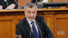 ЕКСКЛУЗИВНО В ПИК TV! Валери Симеонов с пламенна реч! Патриотът избухна от трибуната: Интересът на България е над всичко (ОБНОВЕНА)
