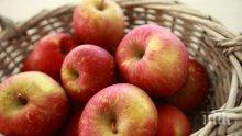 Токсиколог съветва: Наблегнете на ябълките, ако сте пили вода с уран
