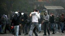 Младеж почина по време на протести във Венецуела