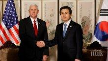 САЩ ще преразгледат петгодишното споразумение за свободна търговия с Южна Корея