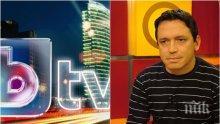 ИЗВЪНРЕДНО И САМО В ПИК! Васил Иванов проговори: Би Ти Ви спряха предаването заради мен! Свалиха го 15 минути преди излъчване в ефир!