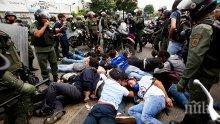 223-ма пострадали по време на поредните протести във Венецуела