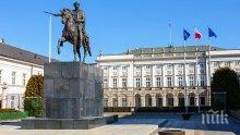 Във Варшава очакват среща между президентите на Полша и САЩ до юни