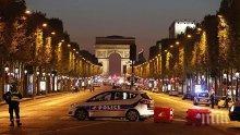Извънредно! Полицията в Париж евакуира всички обществени места около Елисейския дворец