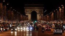 Три станции на метрото в Париж бяха затворени след стрелбата край Елисейския дворец (ВИДЕО)