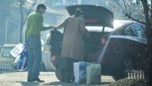 """БОМБА В ПИК И """"РЕТРО""""! Ани Салич изхвърли мъжа си, сама му изнесе куфарите! Сърбинът Бранко сам в ергенска квартира (ПАПАРАШКИ СНИМКИ)"""