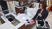 В Япония премахват касиерите в супермаркети, минават на самообслужване
