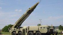 САЩ планират изпитания на прихващане на ракети на КНДР през май