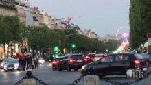НОВ УЖАС! Стрелба в центъра на Париж, има убит! (ВИДЕО)