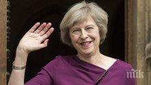 Тереза Мей обвини лидерите на опозицията, че искат да разделят Великобритания