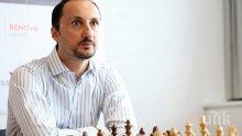 Веселин Топалов със сигнал до Цацаров за злоупотреби в спорта