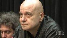 ОТ ПОСЛЕДНИТЕ МИНУТИ! Слави дава пресконференция по обяд за скандала със сваленото му предаване