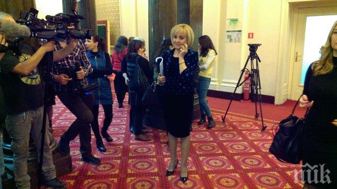ИЗВЪНРЕДНО В ПИК TV! Мая Манолова започна ударно работа, вкарва първия си законопрект в 44-ото Народно събрание (ОБНОВЕНА)