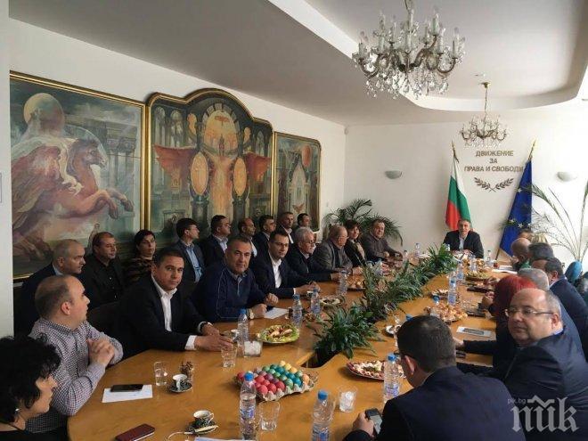 ДПС си избра ръководство на парламентарната група