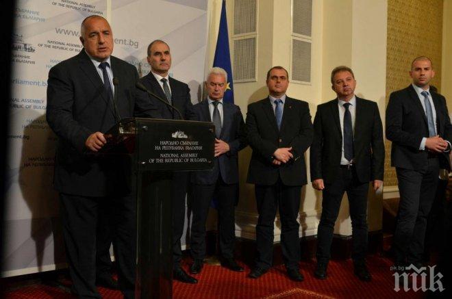 ИЗВЪНРЕДНО И ПЪРВО В ПИК TV! ГЕРБ и патриотите редят кабинет в парламента - кои са сигурните министри (ОБНОВЕНА)