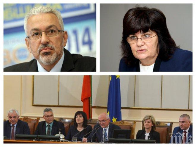 ИЗВЪНРЕДНО В ПИК TV! Министри на килимчето в парламента! Отговарят за урана във водата