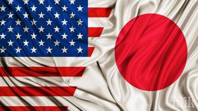 САЩ и Япония на прага да подпишат търговско споразумение