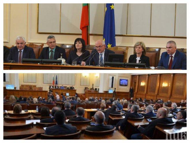 ИЗВЪНРЕДНО В ПИК TV! Новите депутати откриха първото си редовно заседание