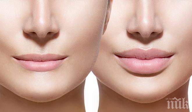 Последен писък на модата! Азиатки се подлагат на операции за тънки устни